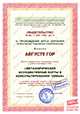 certificate-gallery